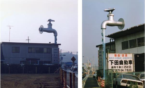 不思議看板 あつ、空中に水道の蛇口?!