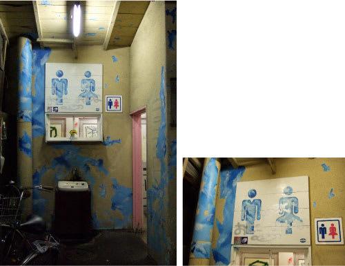 気になる空間 何これ!公衆トイレ