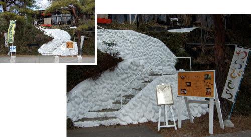 アイデア看板 石積みの階段が看板に変身!
