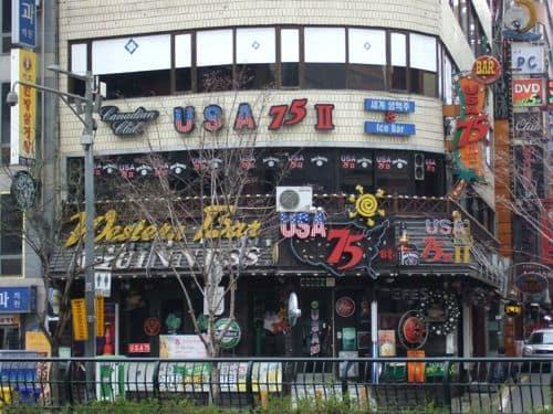 外国の看板 韓国ソウルの看板(その2)