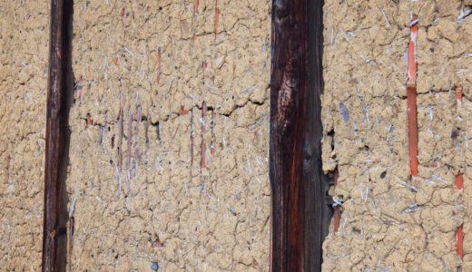自然はアーティスト!朽ちていくほど味が出る壁